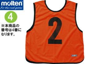 molten/モルテン GB0013-KO-04 ゲームベスト (蛍光オレンジ) 【4番】
