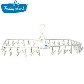 【freddyleck】 Freddy Leck/フレディレック 角ハンガー32P