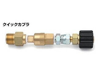 Asada/アサダ 【納期未定】バランスジョイントクイックカプラ仕様 HD03173