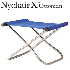 【nychairx】 Nychair X/ニーチェアエックス オットマン ダークブラウン ブルー