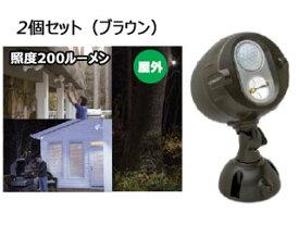 【nightsale】 シナジートレーディング MBN352 連動式LEDネットブライト (ブラウン) 【2個セット】