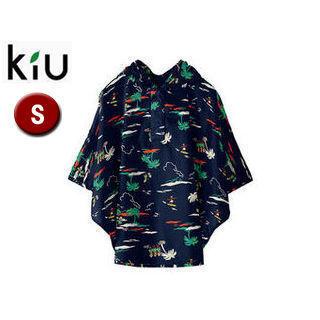 【nightsale】 kiu/キウ K30S-106 子供用 レイン キッズ ポンチョ 防水 止水ファスナー 収納袋付き 【S】 (リゾート)