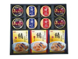 国産のこだわり缶詰・レトルトギフト RK−50D