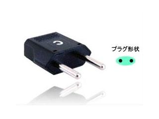 カシムラ NTI-64 海外用変換プラグ 【Cタイプ】