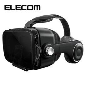 ELECOM/エレコム ヘッドホンVRゴーグル(DMMスターターセット) VRG-DEH01BK