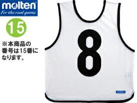molten/モルテン GB0012-W-15 ゲームベストジュニア (白) 【15】