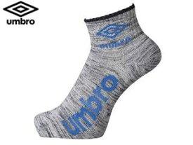 UMBRO/アンブロ UCS8540 3Pデザインショートソックス 【25-27】 (MNPG)