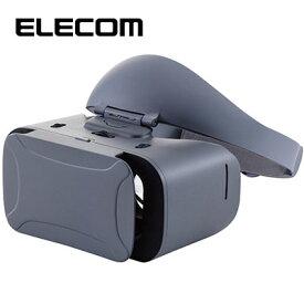 ELECOM/エレコム ハードバンドVRゴーグル(DMMスターターセット) VRG-DSB01GE