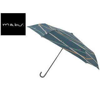 【nightsale】 mabu world/マブワールド MBU-MLM06 折りたたみ傘 手開き 日傘/晴雨兼用傘 レジェ フラット 49.5cm (ツイギーフォレストグリーン)