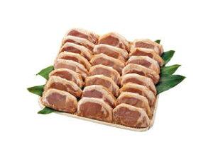 京の味付焼肉 国産豚ロース西京味噌仕立て(46枚) KFM−M46