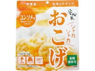 アルファー食品 安心米おこげ(コンソメ味) 11421463