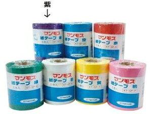 マンモス 紙テープ5巻入 紫 KT-5P-V