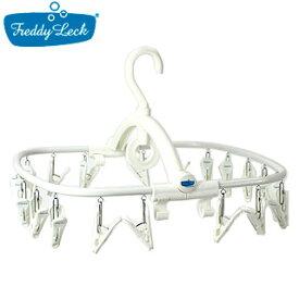 【freddyleck】 Freddy Leck/フレディレック 角ハンガー20P