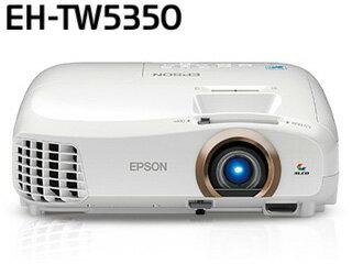 【あす楽対象品】EPSON/エプソン EH-TW5350 ホームプロジェクター スクリーンなし【dreamio/ドリーミオ】