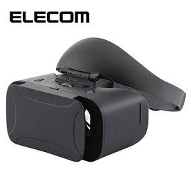 ELECOM/エレコム 目に優しいハードバンドVRゴーグル VRG-GVSB01BK