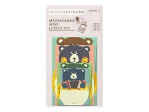 MIDORI/ミドリ ミニレターセット マトリョーシカ クマ柄 86466006
