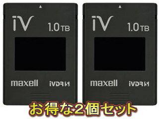 maxell/マクセル M-VDRS1T.E.BK.K 簡易包装パック ×2個セット 【カセットハードディスクiV】