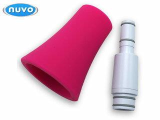 NUVO/ヌーボ Straighten Your jSax kit W/PK 【White/Pink】 ヌーボ プラスチック製 サックス jSax ストレートkit 【NUVOSAX】