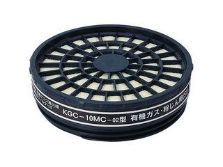 SK11 塗装作業用マスク吸収缶 有機ガスフィルター付