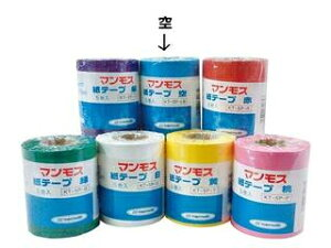 マンモス 紙テープ5巻入 空 KT-5P-LB