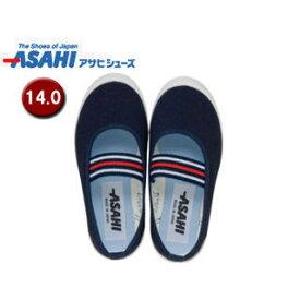 ASAHI/アサヒシューズ KD37181 アサヒ S01 スクールシューズ 上履き 【14.0cm・2E】 (ネイビー)