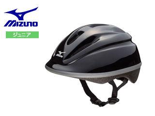 mizuno/ミズノ C3JHM450 キッズサイクルヘルメット 【2歳〜6歳】 (09/ブラック) 【お子様に】【通園・通学】【自転車】【安全】【熱中症対策】
