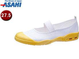 ASAHI/アサヒシューズ KD38563 アサヒドライスクール007EC【27.5cm・2E】 (イエロー)