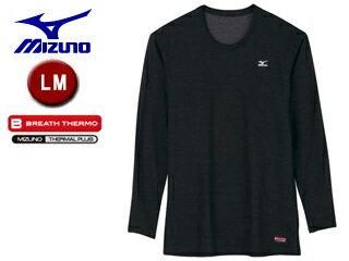 mizuno/ミズノ A2JA5514-09 ブレスサーモ ヘビーウエイト クルーネック長袖シャツ 【LM】 (ブラック)