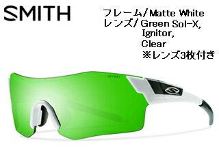 Smith Optics/スミス PIVLOCK ARENA Matte White 【レンズ/Green Sol-X、Ignitor、Clear】 【当社取扱いのスミス商品はすべて日本正規代理店取扱品です】