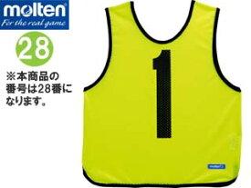 molten/モルテン GB0012-KL-28 ゲームベストジュニア (蛍光レモン) 【28】