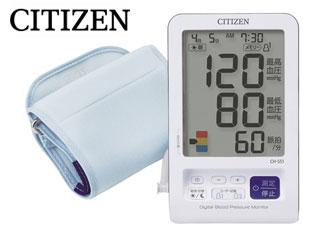 【nightsale】 シチズンシステムズ CH551 上腕式 電子血圧計