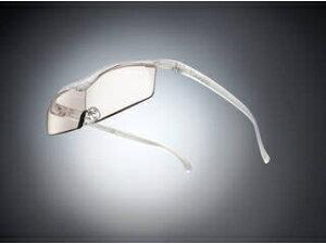 Hazuki Company/ハズキ 【Hazuki/ハズキルーペ】メガネ型拡大鏡 コンパクト カラーレンズ 1.85倍 パール 【ムラウチドットコムはハズキルーペ正規販売店です】