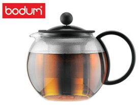 bodum/ボダム ティープレス アッサム 0.5L 【ティーサーバー】【茶器】【ティータイム】【ポット】【ティーポット】【teatime】