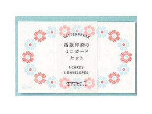 MIDORI/ミドリ カードセット<名刺サイズ> 活版 花フレーム柄 水色 88569006