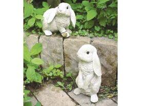 Kishima/キシマ KH-60869 ラビット ガーデンオーナメント 2匹セット (M) Garden Ornament