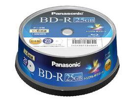 Panasonic/パナソニック BD-R 25GB スピンドルパック 25枚 LM-BRS25MD25 納期にお時間がかかる場合があります