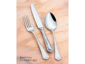 Todai/トーダイ 18−8 唐草 フルーツフォーク(H・H)
