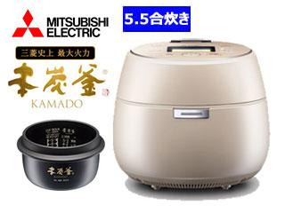 MITSUBISHI/三菱 ●NJ-AW108-W IH炊飯ジャー炊飯 本炭釜 KAMADO 【5.5合炊き】(白和三盆)