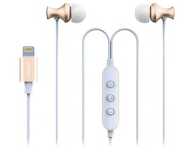 LEPLUS LP-LNE03GD(ゴールド) 「極の音域 Digital Feel 匠」 iPhone/iPad/iPod Lightningコネクタ対応イヤフォン(ボリューム/マイク付)