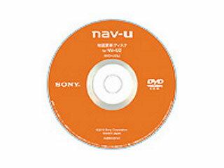 SONY/ソニー 【納期約10日ほどかかります】NVD-U44J  2013年度版 nav-u用地図更新ディスク 【nav-u/ナブ・ユー】