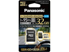 Panasonic/パナソニック 32GB microSDHC UHS-I メモリーカード RP-SMHA32GJK 納期にお時間がかかる場合があります