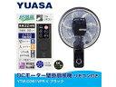 YUASA1+(ユアサワンプラス) YTW-D361VFR(K) DCモーター搭載 壁掛扇風機 フルリモコン付き ブラック 【nsakidori】