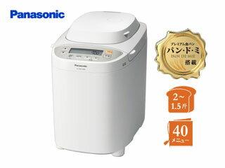 【nightsale】 Panasonic/パナソニック 【納期未定】SD-BMT2000-W インバーターモーター搭載 ホームベーカリー 【2〜1.5斤】(ホワイト)