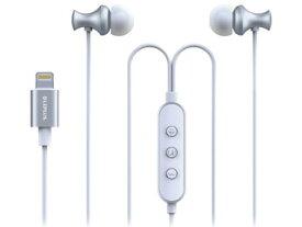 LEPLUS LP-LNE03SV(シルバー)  「極の音域 Digital Feel 匠」 iPhone/iPad/iPod Lightningコネクタ対応イヤフォン(ボリューム/マイク付)
