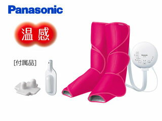 【nightsale】 Panasonic/パナソニック EW-RA88-RP エアーマッサージャー レッグリフレ (ルージュピンク)