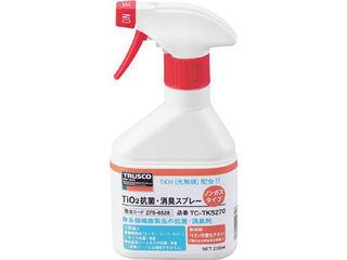 TRUSCO/トラスコ中山 光触媒TiO2抗菌・消臭スプレー ノンガスタイプ 270ml TC-TKS270