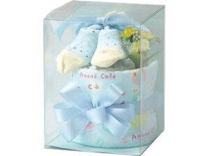 おむつケーキ プチおむつケーキ アナノカフェ/ブルー/OC−AB−0709