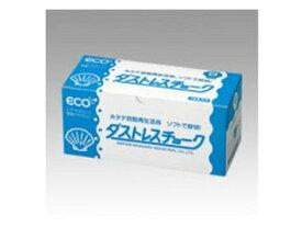 日本理化学工業 ダストレスチョーク72本入 白 DCC-72-W