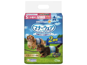 ユニ・チャーム 株式会社 マナーウェア 男の子用 Sサイズ 小型犬用 46枚