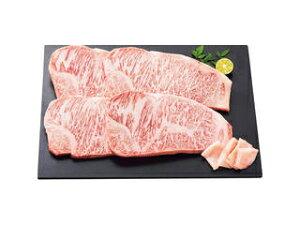 銀座吉澤 松阪牛サーロインステーキセット(4枚)